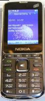 Nokia 888