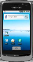 Nokia A8 - серый