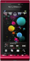 Sony Ericsson Satio - красный