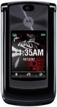 Motorola RAZR2 V9 бронз