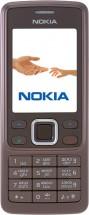 Nokia 6300 бронз