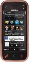 Nokia N97 mini бронзовая