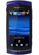 Sony Ericsson Vivaz синий