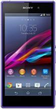 Sony Xperia Z1 (фиолетовый)
