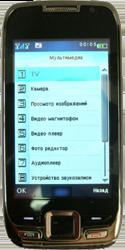iPhone-F009