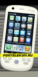 iPhone-mini-C700