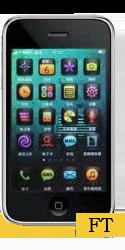 iPhone 3GS X6