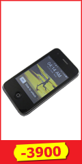 iPhone JC35 mini